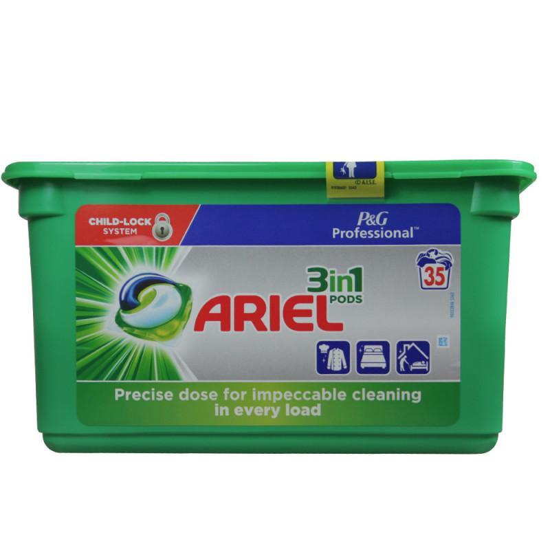 Ariel Caps 35u