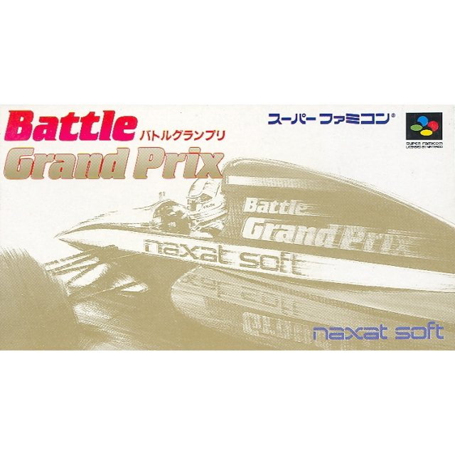 BATTLE GRAN PRIX